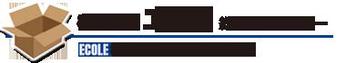 株式会社エルク|東京エコール総合流通センター ロゴ